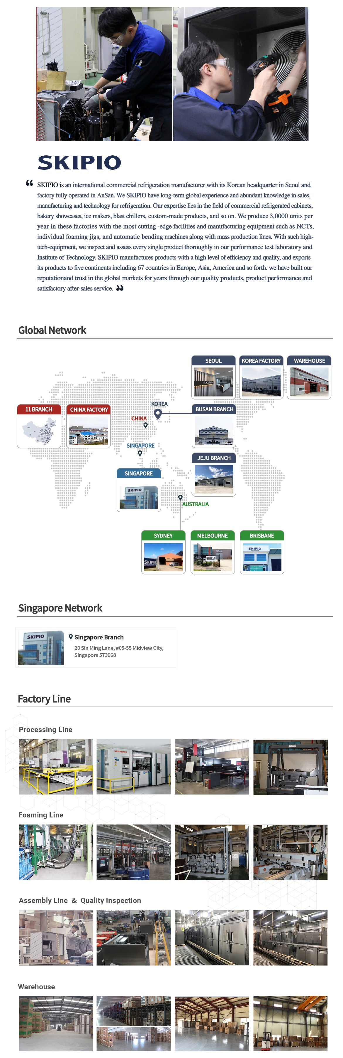 회사소개_리뉴얼(210203)singapore.jpg